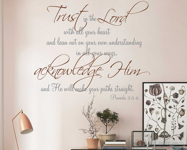 Religious Quote Vinyl Wall Decal - Trust in the Lord with all your heart