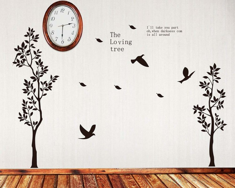 2 Loving Tree Wall Decal